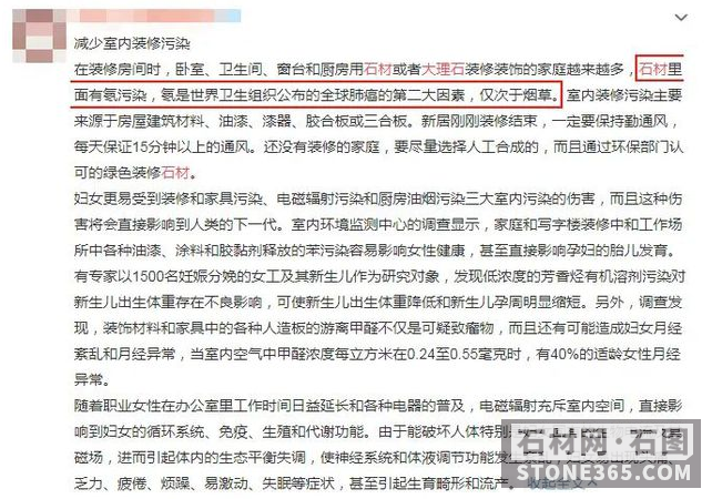 山西省忻州市举行矿山资源范畴综合治理专题会