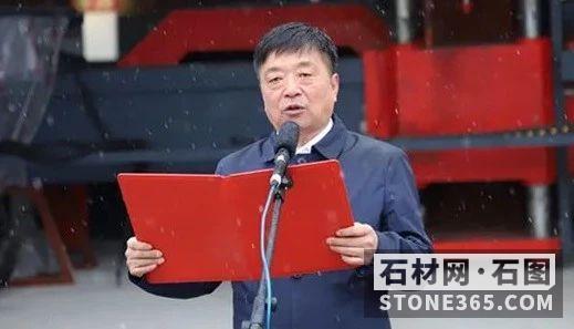 长兴县全面推行矿山边开采边治理