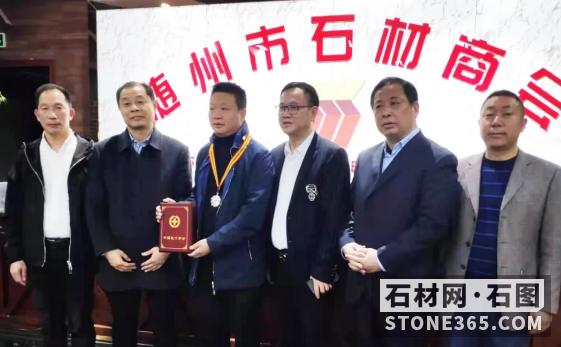 """随州市石材商会:获中国红十字会""""博爱奖章""""!"""