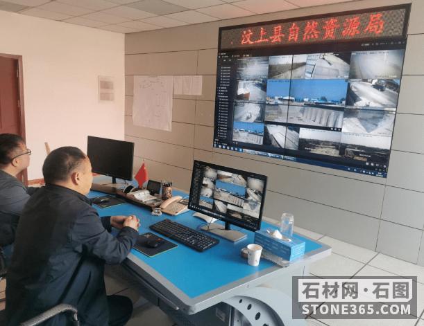 汶上县科技管矿迈出新脚步