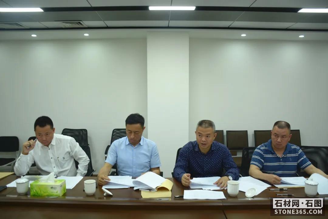 南安市石材协会举行换届第三次筹备会