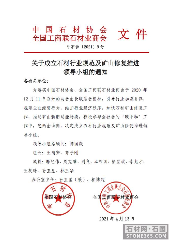 广东省阳山县委副书记、县长廖敬华到阳乡镇督导矿山复绿作业
