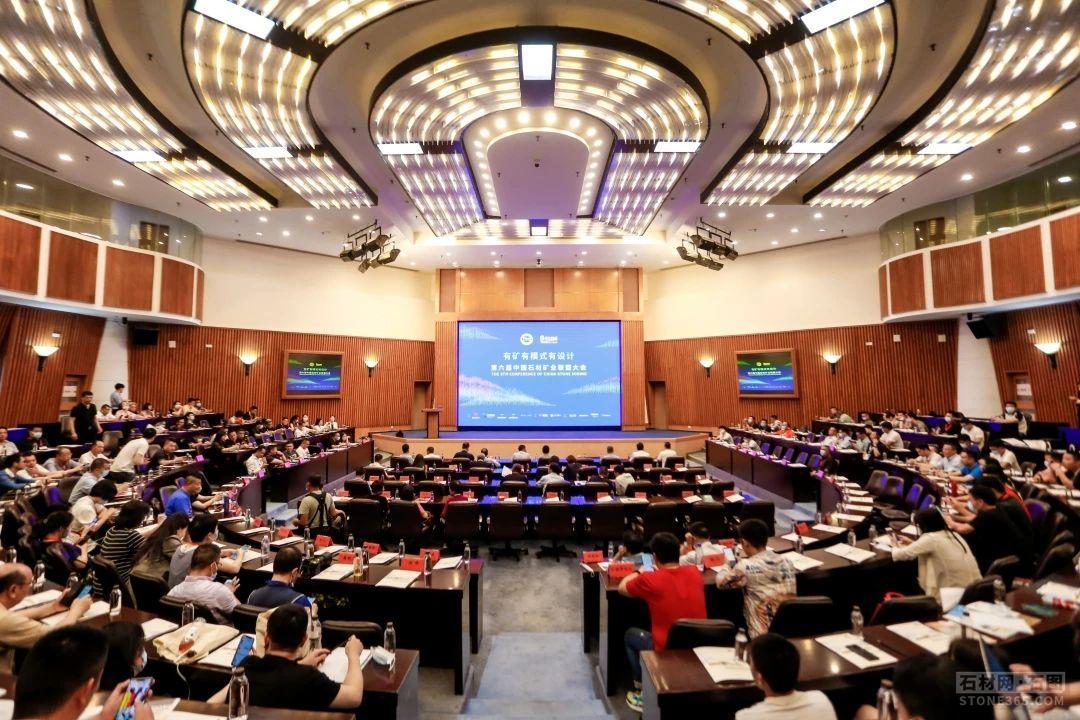 第六届我国石材矿业联盟大会满意举办