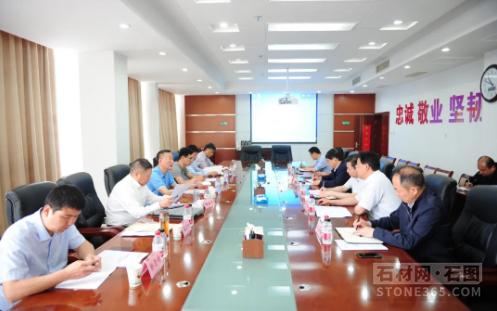 """安徽省自然资源厅督导组一行来矿展开绿色矿山""""回头看""""作业"""