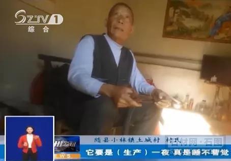 河南省焦作市修武局姿势抛弃矿山会集整治百日攻坚举动作业推动会