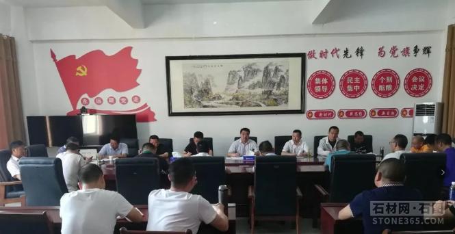 汪国兵着重:争强进位 推进麻城经济高质量开展
