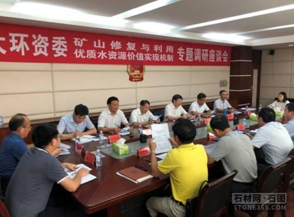 湖北省政府接连出台方针保证修建石料挖掘!