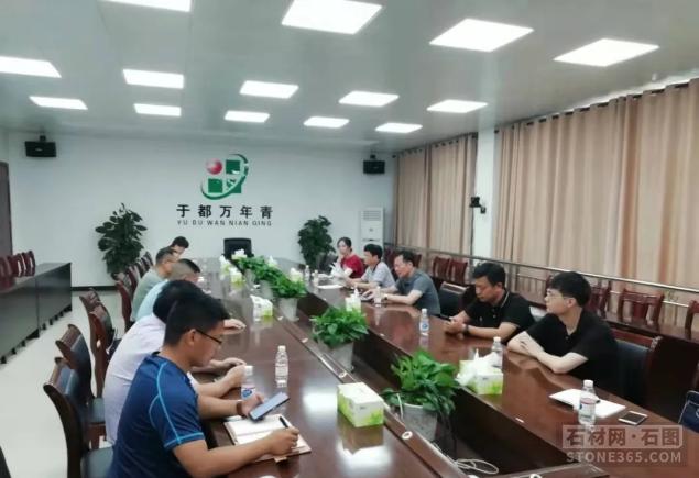 江西省赣州市自然资源局展开矿山企业用地批阅状况专题调研