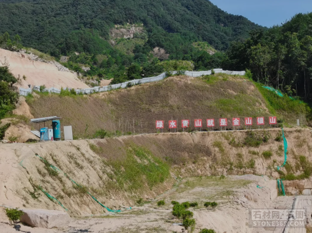 联合会前往福建永定区永定红矿山和石材循环经济产业园调查签字