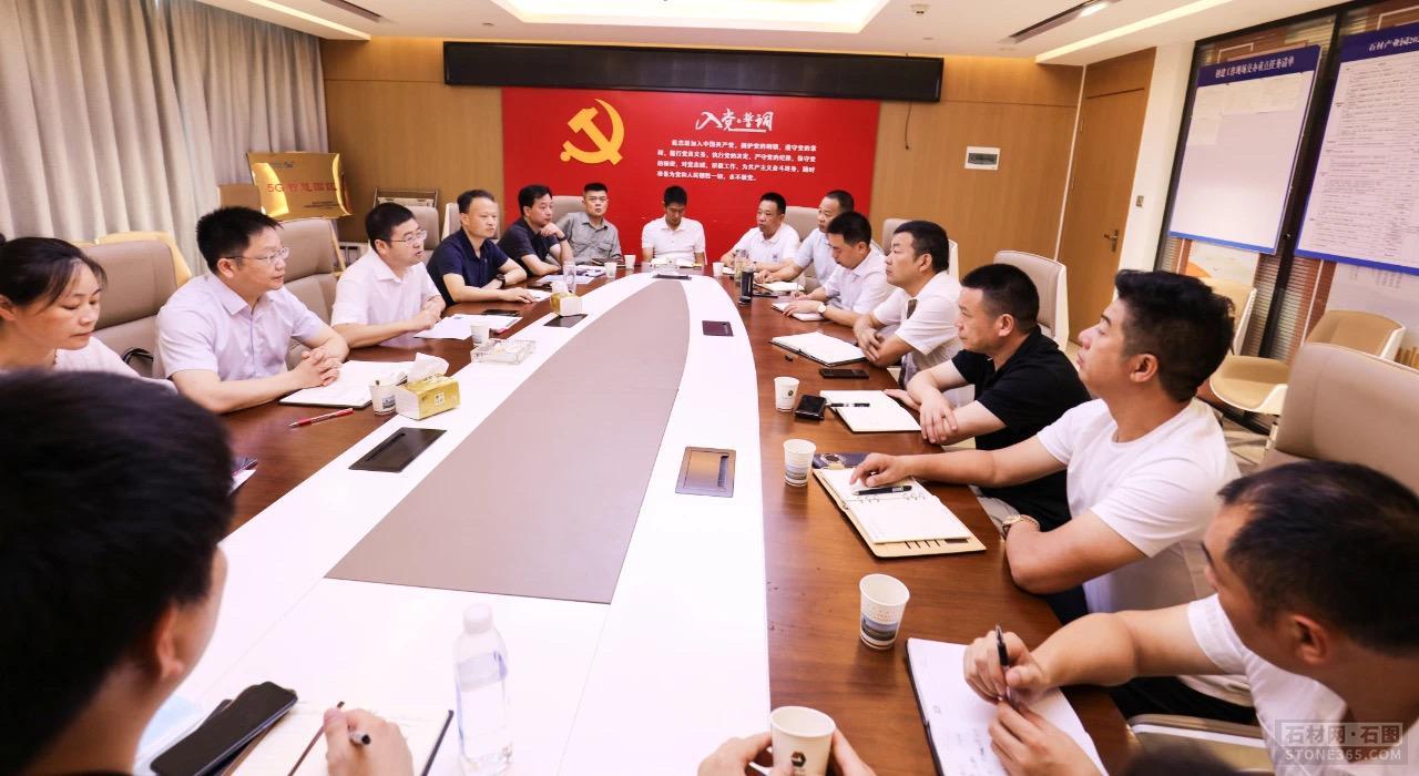 河南省驻马店:强化服务保证认识全力推进石材工业健康平稳开展