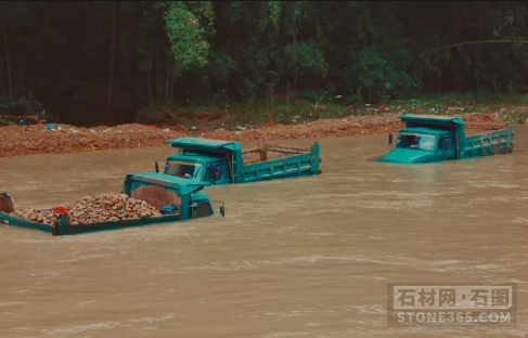 紧迫!关于河南暴雨灾祸对当地矿山砂石企业影响的调研