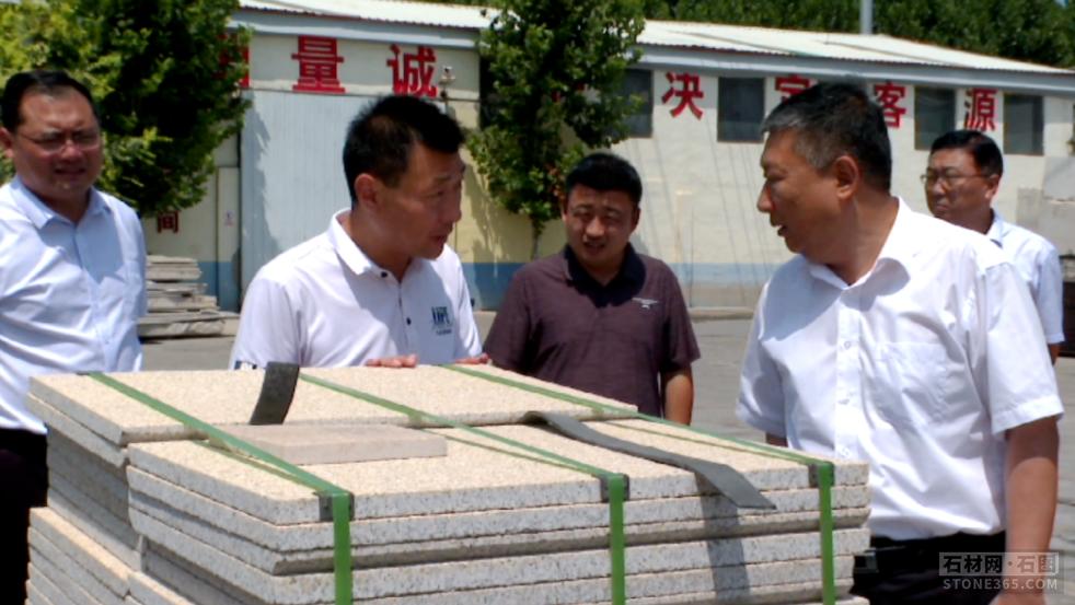 山东省汶上县石材归纳整治工作会议在白石镇举行