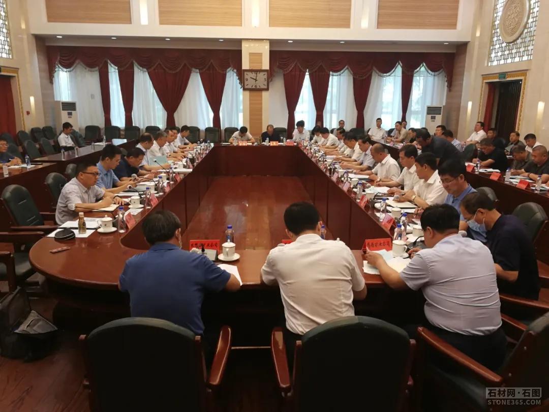 国家矿山安全出产查看状况反应会议在黑龙江省七台河举行