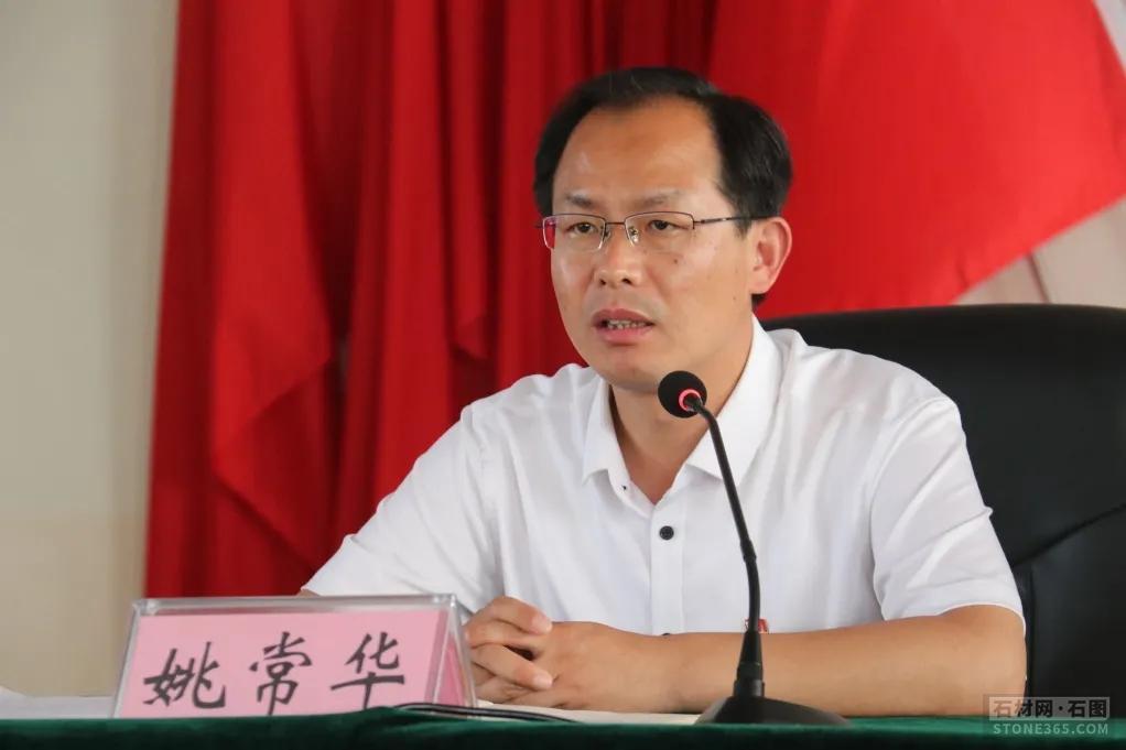 江西德兴市自然资源局推动绿色矿山建造