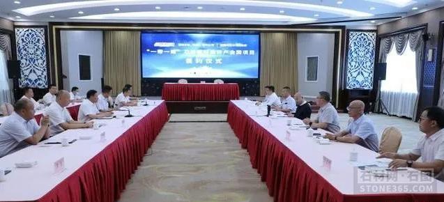 有望掩盖中亚的石材循环经济产业园项目在新疆博乐举办签约典礼