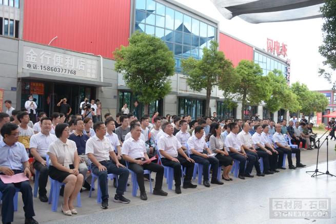 福建省南安华大石材工业技能研究院在水头揭牌启用