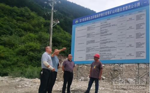 雅安生态环境局领导深化矿山督导,促进高标准、严要求执行问题整改