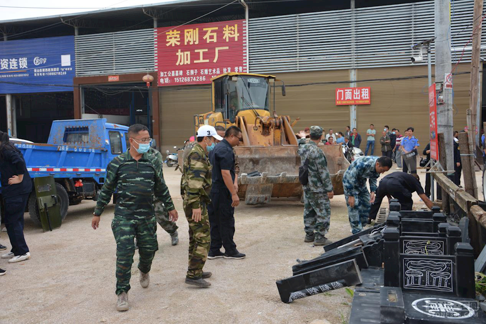 云南省砚山县江那镇展开石材加职业和违规建立专项整治