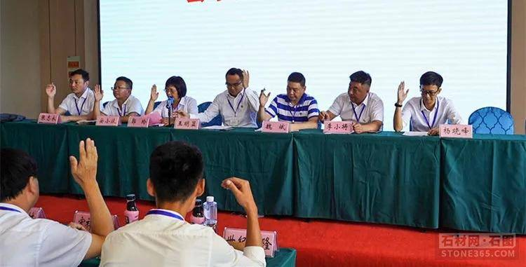 安徽省自然资源厅发动全省前史留传矿山核对