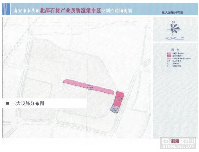 水头镇最新石材工业高档研制及工业物流集中区规划公示