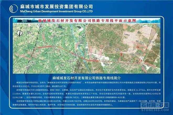 湖南环保督察反应状况:抛弃矿山达6950座 生态修正率不到45%