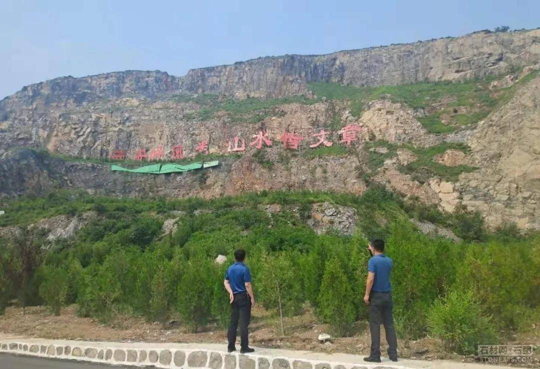 河北省邯郸市生态环境局全面展开全市矿山归纳整治排查作业