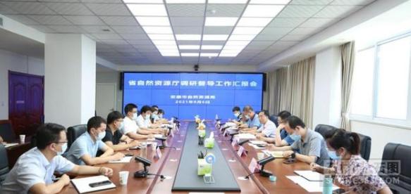 厅党组成员、副厅长王雁林赴陕西省安康市调研督导矿山生态修正项目