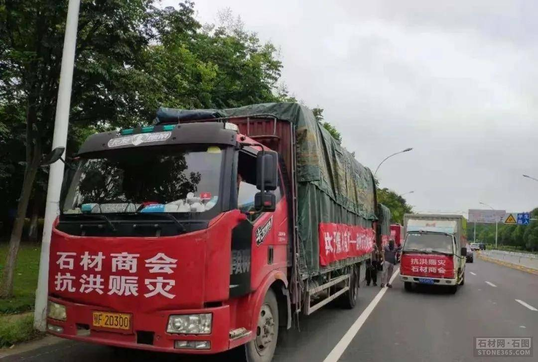 广西梧州从严从实抓岑溪花岗岩矿山环保问题,10多个单位20多人被问责