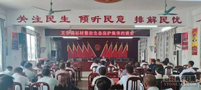 广西灌阴文市镇:重拳整治石材乱象,摧毁不合法挖掘点11个