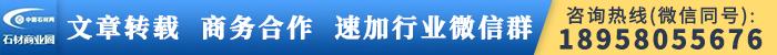 云浮国际石材展