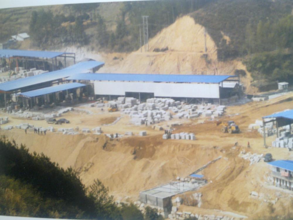 飞达石材厂