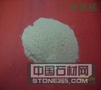 供应水磨石晶面抛光粉SH-8