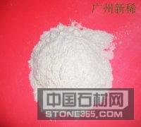 供应大理石晶面研磨粉SH-98