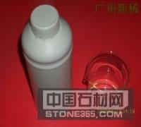 供应石材有机氟硅防护剂(SH-W25/50)
