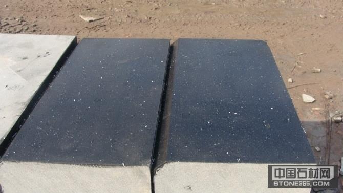 黑砂石(青石)