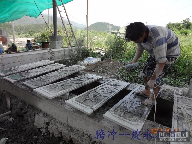 焦元乡村台设计图