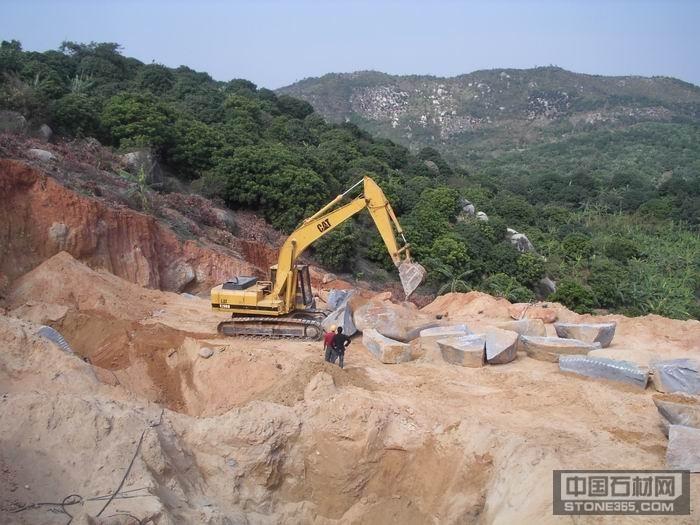 漳浦黑矿石