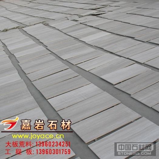 贵州木纹薄板 工程板
