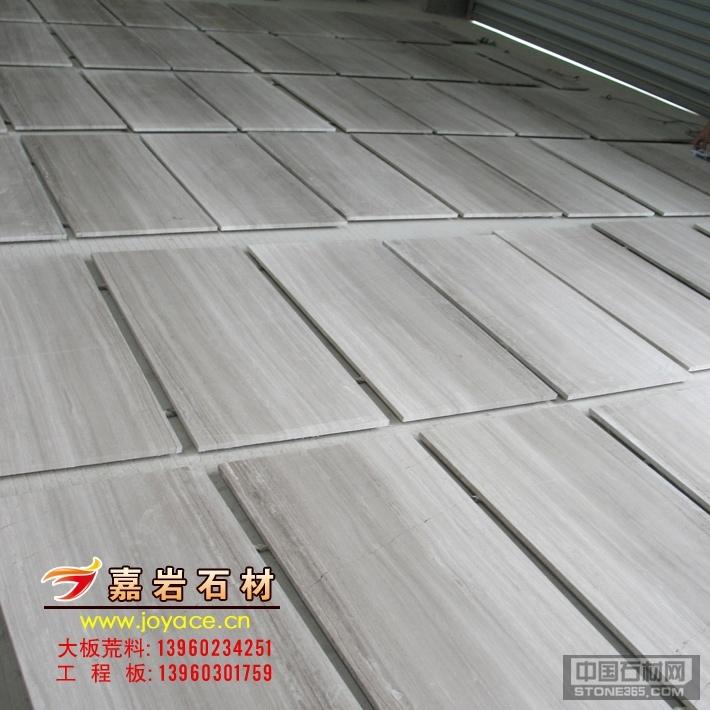 白木纹薄板 工程板