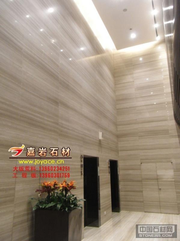 自有工厂 白木纹大板