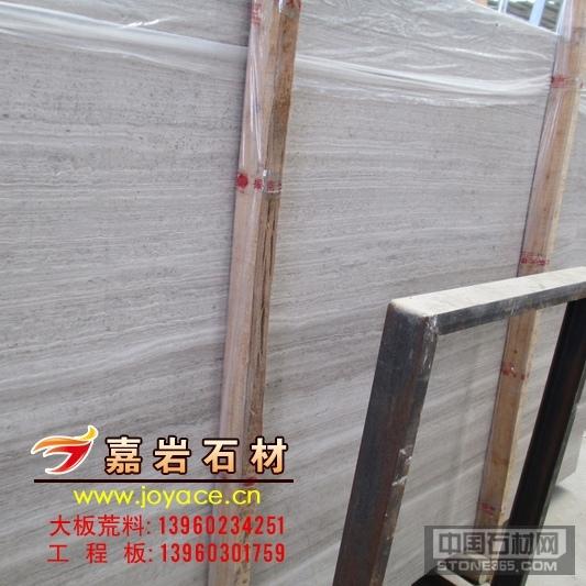 A级灰木纹大理石大板