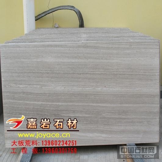 贵州灰木纹工程板