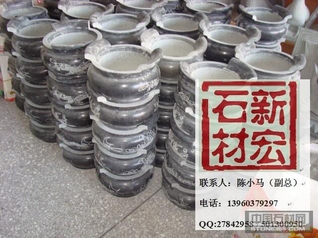 供应石材香炉