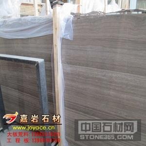 天然国产大理石 咖啡木纹大板