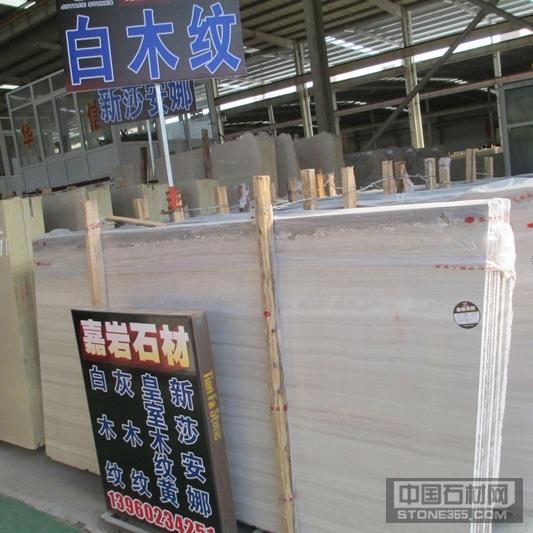 矿区低价直销 白木纹1cm厚薄板