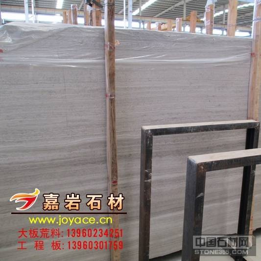 矿区直销 贵州灰木纹大板