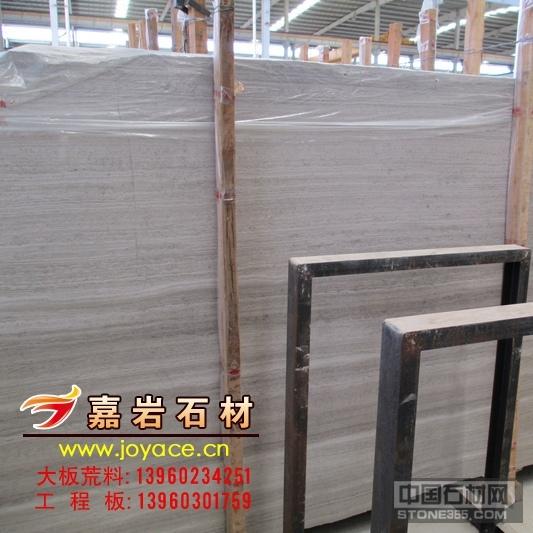 嘉岩石材厂价直销极品贵州灰木纹大板