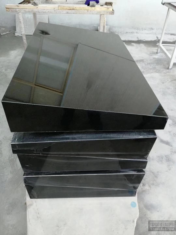 中国黑,火山岩黑洞石
