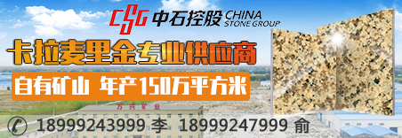 新疆万兴卡麦矿业开发有限公司