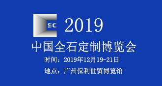 广东鸿威国际会展
